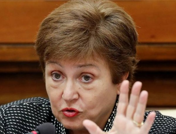 Kristalina Georgiera FMI