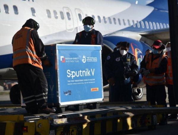 Vacuna Sputnik V Bolivia