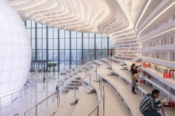 Bibliotecas chinas