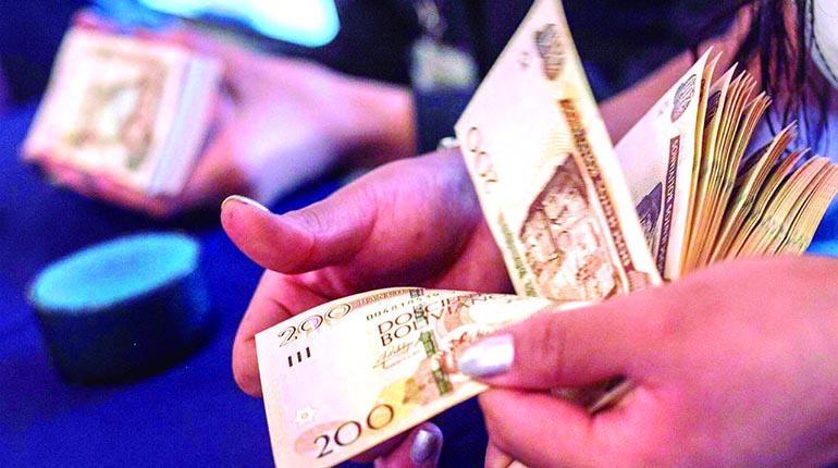 dinero boliviano