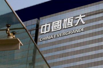 Evergrande, China