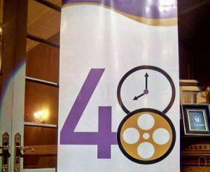 Proyecto 48 Horas, competencia 2021