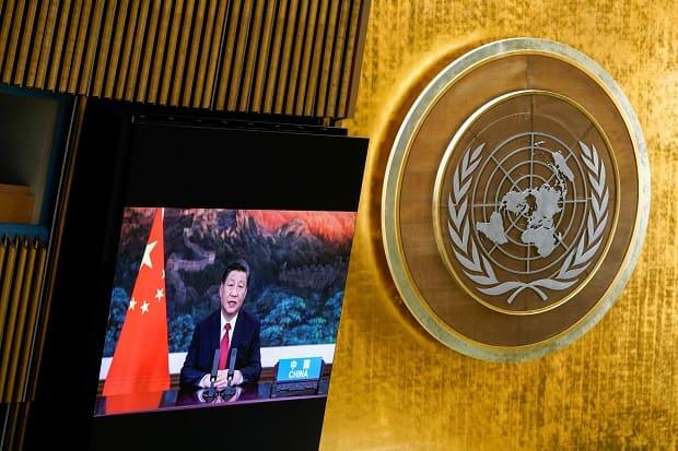 Xi Jinping, Asamblea ONU 2021