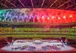 Juegos Paralímpicos Tokio 2020