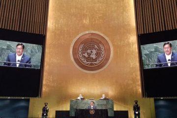 Luis Arce, ONU 2021