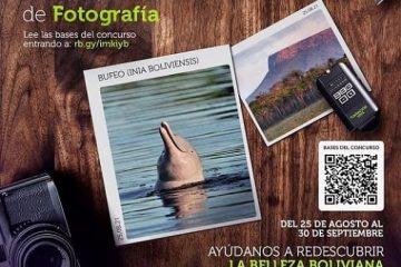 10mo Concurso Nacional fotografía Fundación Viva